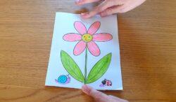 coloriage surprises pour la fête des mères